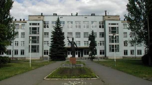 Луганский ВУЗ