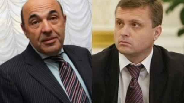Вадим Рабінович і Сергій Льовочкін
