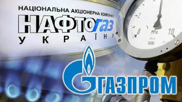 """Суд Швеции возобновил взыскание долга с """"Газпрома"""" в пользу """"Нафтогаза"""": теперь россияне должны заплатить более 2,6 миллиарда долларов"""