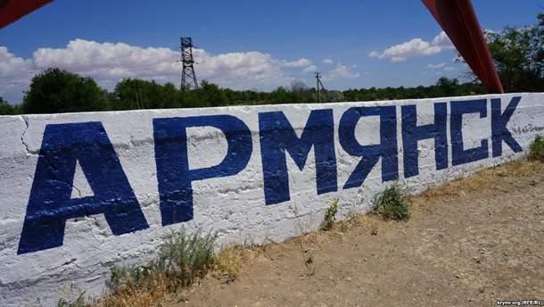 Україна замовила супутникові знімки, щоб розібратися із ситуацією в Армянську
