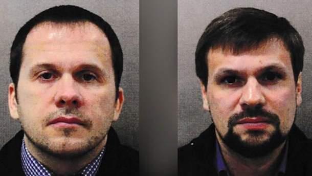 Подозреваемые в отравлении Скрипалей Петров и Боширов