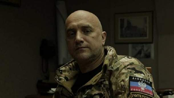 """Прилєпін деякий час був заступником командира """"ДНРівського батальйону"""". Завдяки цьому, – формування отримало свою назву"""