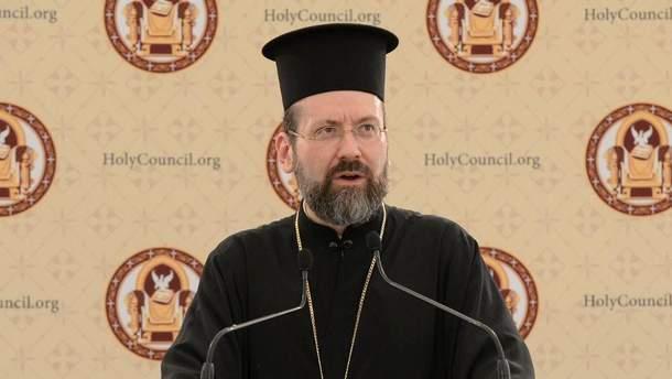 Архієпископ Йов (Геча)