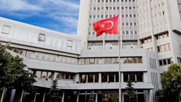 МЗС Туреччини