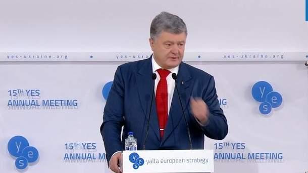 Порошенко анонсировал подписание документа о макрофинансовой помощи с ЕС