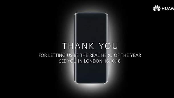 Презентація Apple 2108: тролінг Huawei