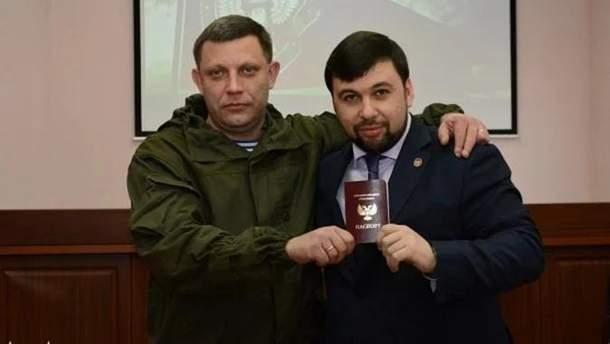 Захарченко і Пушилін