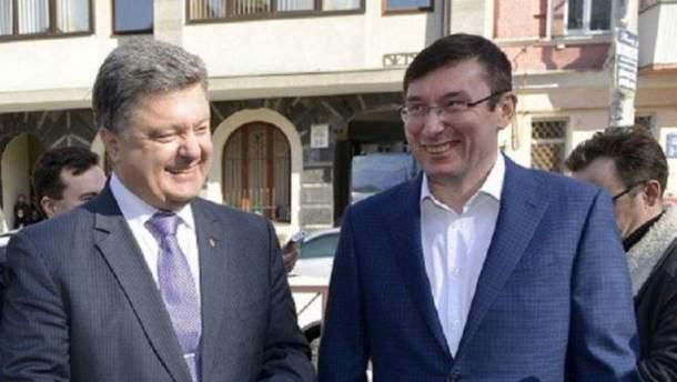 Петро Порошенко та Юрій Луценко