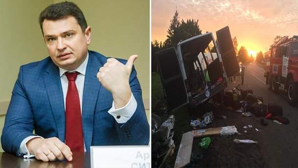 Жахлива ДТП з українцями в Росії та підозра Ситнику