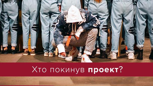 Топ-модель по-украински 2 сезон 3 выпуск