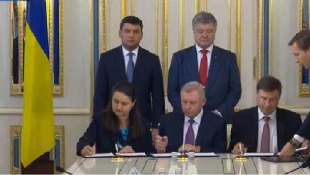 Україна та Євросоюз підписали угоду про залучення коштів макрофінансової допомоги