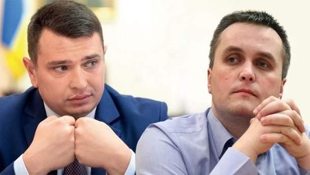 Сытник и Холодницкий открыли ряд уголовных производств