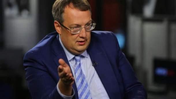 """Геращенко про відкриття кримінальної справи проти нього: """"Я – чистий перед законом"""""""