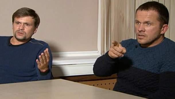 """""""Боширов"""" і """"Петров"""" дали інтерв'ю"""