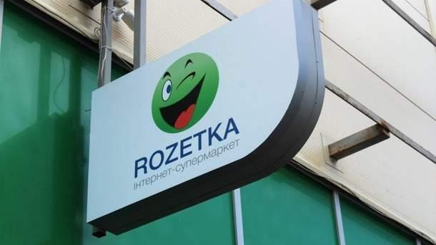 Інтернет-магазин Rozetka  змінив логотип