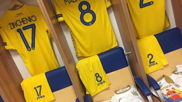 Збірна України зіграє х Чехією у Харкові