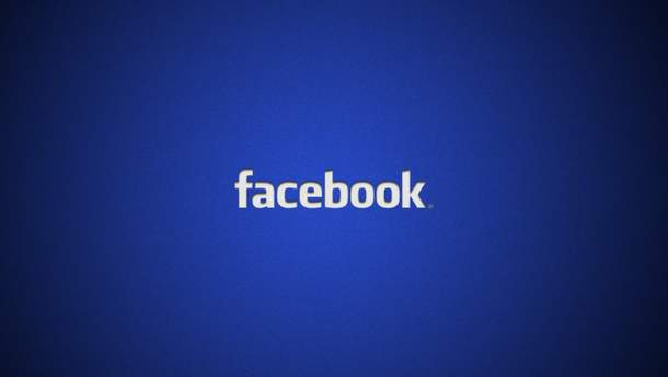 Facebook перевіряє фото і відео на достовірність