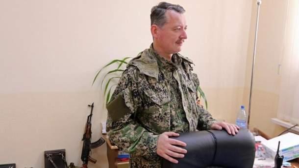 """""""Армія"""" окупантів на Донбасі – погіршена філія Збройних сил РФ, – Гіркін"""