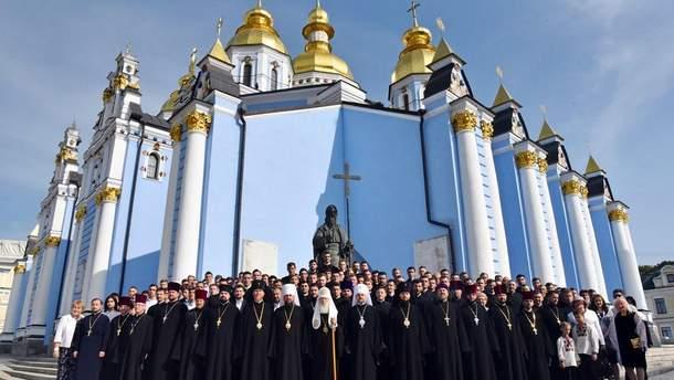 В УПЦ КП прокомментировали разрыв РПЦ с Константинопольским патриархатом