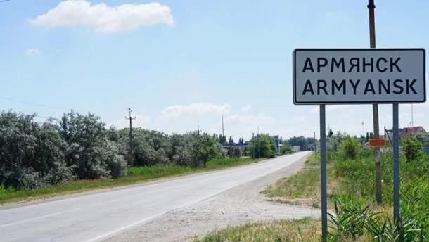 У мережі показали нові сумні фото з Армянська