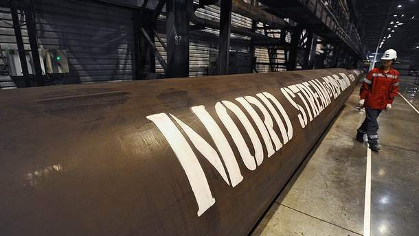 Газопровід Північний потік-2 несе військову загрозу для Європи