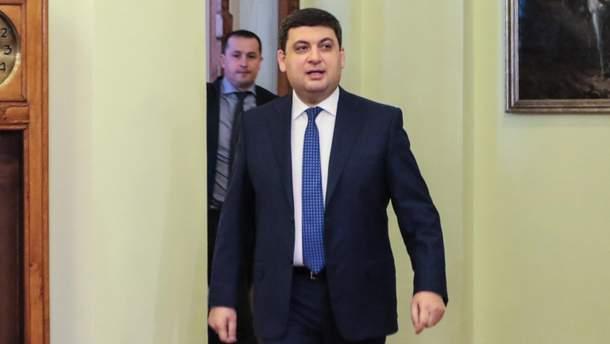 Український прем'єр Володимир Гройсман заявив, що до його планів не входить участь у виборах президента