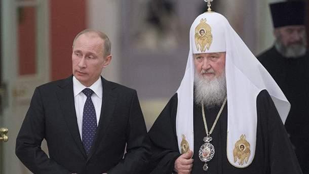 РПЦ могла приостановить процесс предоставления Томоса Украине, признав агрессию Кремля в Украине