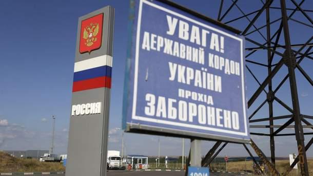 Волкер, Йованович и Кучма обсудили необходимость закрытия границы с РФ для возвращения мира на Донбасс