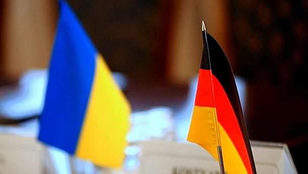 Украинские мигранты делают Германию богаче, – экс-президент