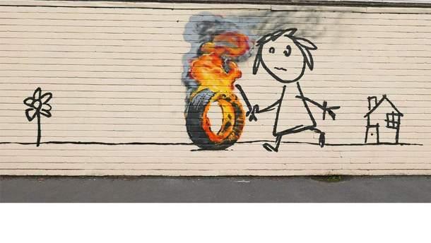 Графіті Бенксі