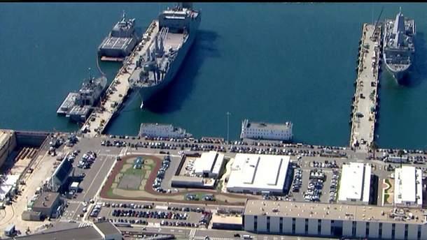 Военно-морская база