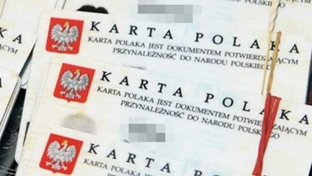 Карту поляка с 2008 года получили почти 102 тысячи граждан Украины
