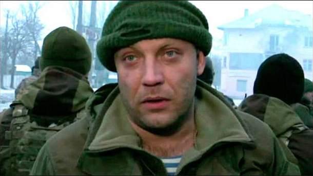 Убитый главарь боевиков Александр Захарченко