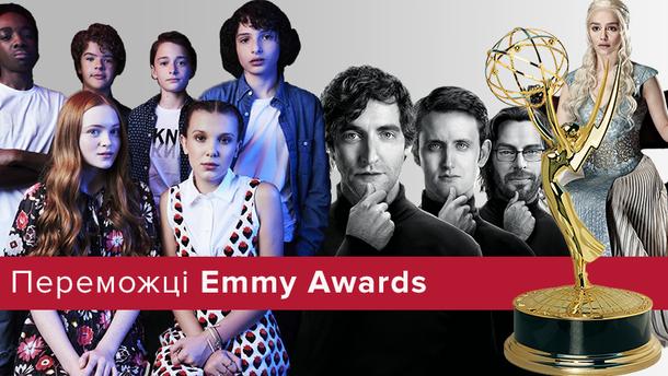 """Церемонія Emmy Awards 2018: хто переміг на """"Еммі"""""""