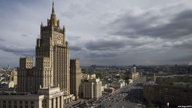 Будівля МЗС Росії