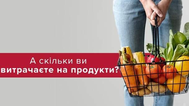 Українці почали витрачати на продукти рекордно мало: інфографіка
