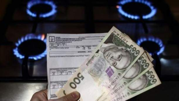 Украина согласилась  сМВФ оцене нагаз