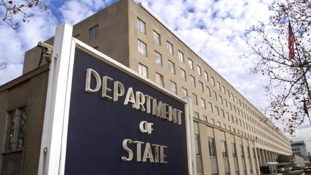 Департамент США