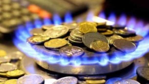 Тарифи на газ