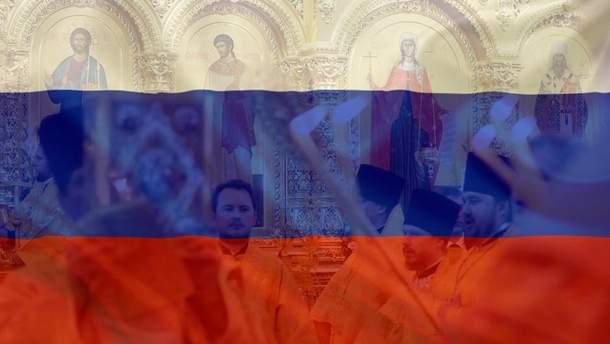 Яких дій слід очікувати від РПЦ, коли Україна отримає Томос