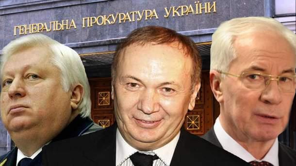 ГПУ викликала на допит Азарова, Пшонку та Іванющенка