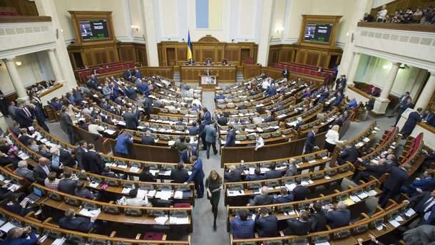 Верховна Рада розширила склад ЦВК