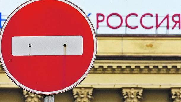 """Российский банк написал письмо Порошенко, предложив """"дружественное урегулирование"""""""