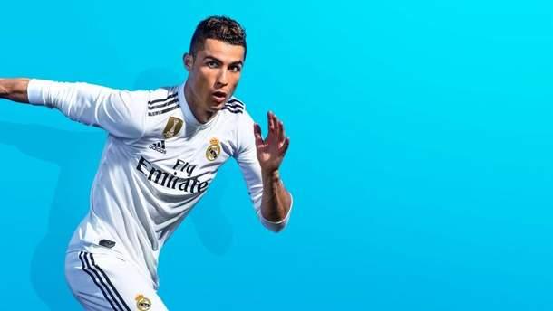Кріштіану Роналду отримав перший у світі примірник FIFA 19