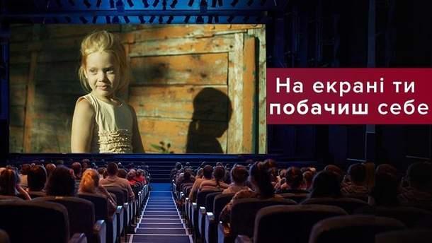 """Сміливе українське кіно: чим фільм """"Коли падають дерева"""" бере за горлянку й душу"""