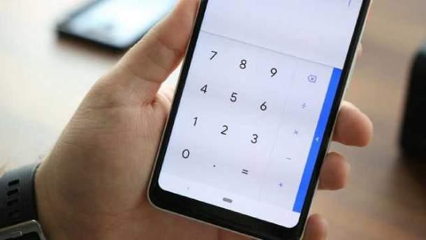 """""""Калькулятор"""" на Android сменил дизайн"""
