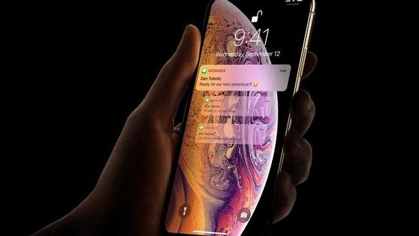 Apple розкрила загадку нових шпалер  iPhone Xs та Xs Max