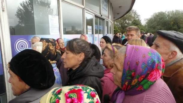 Пенсіонери Луганську