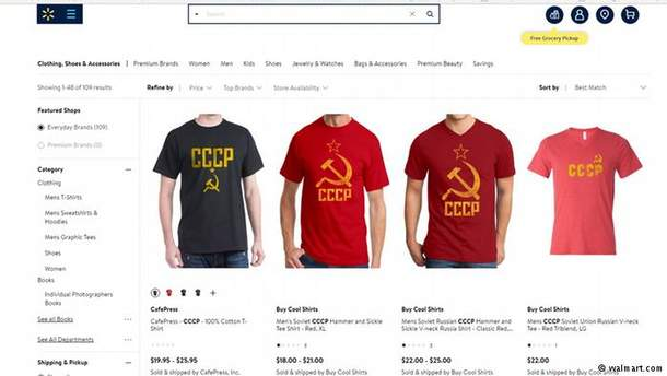 Одежда с символикой СССР