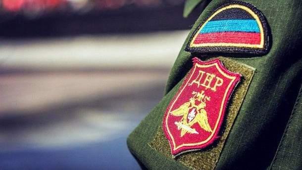 Силы ООС поймали на Донетчине 11 пособников пророссийских боевиков